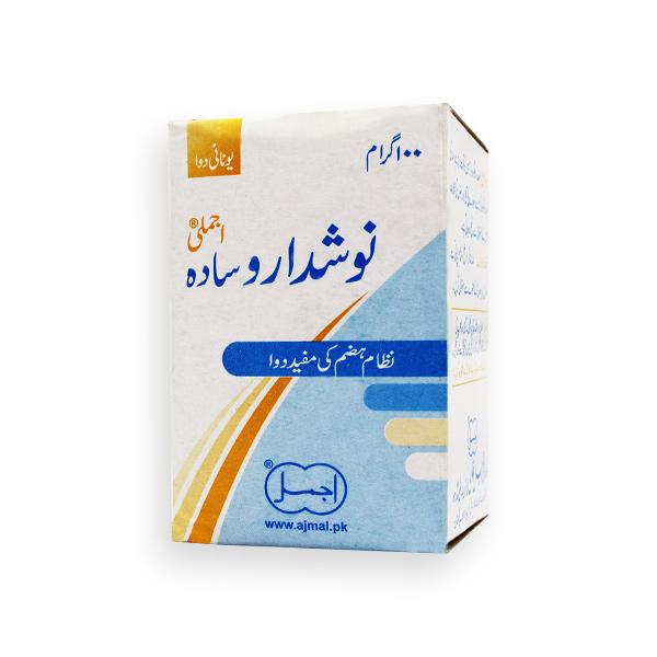 Nashadar-Sada-is-used-to-strengthening-liver-stomach