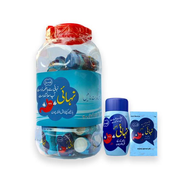 Nehai-Digestive Powder (Churan)-herbal-unani