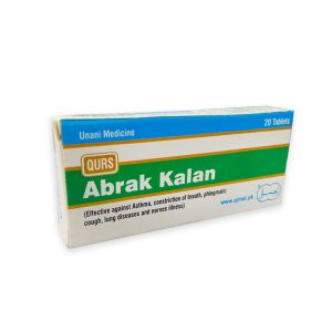 Qurs Abrak Kalan is effective in asthma, phlegmatic cough. It is useful in nervine disorders