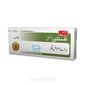 Qurs-Afsanteen-Ajmali