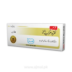 Qurs-Nuqra-strengthens-vital-organs