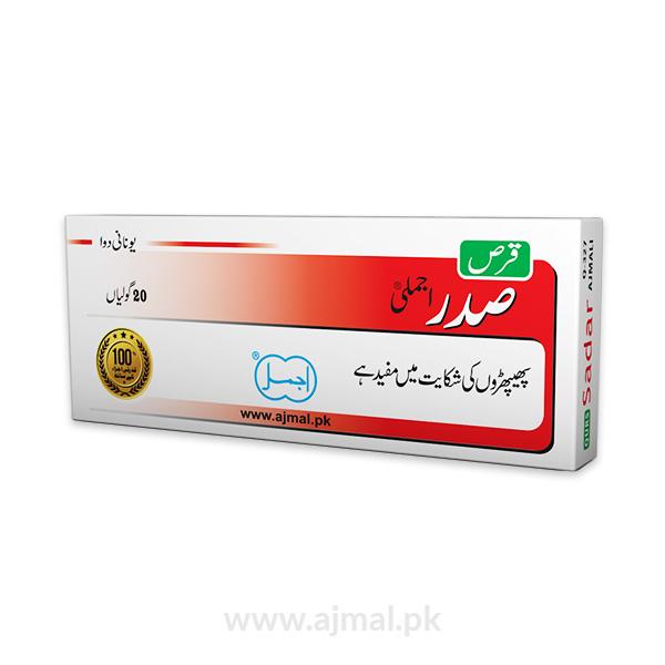 Qurs-Sadar-Ajmali