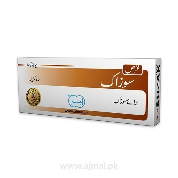 Qurs Suzak is an effective medicine for the treatment of gonorrhea-It removes the burning sensation in urine-Heals wounds of the urethra
