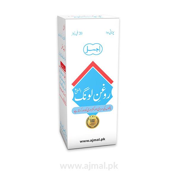 Roghan-Laung-Ajmali