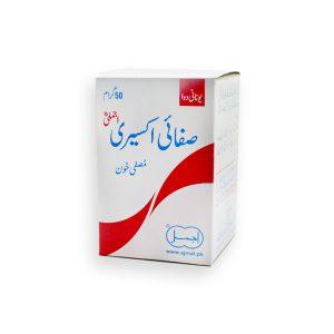 Safai-Aksiri-Ajmali