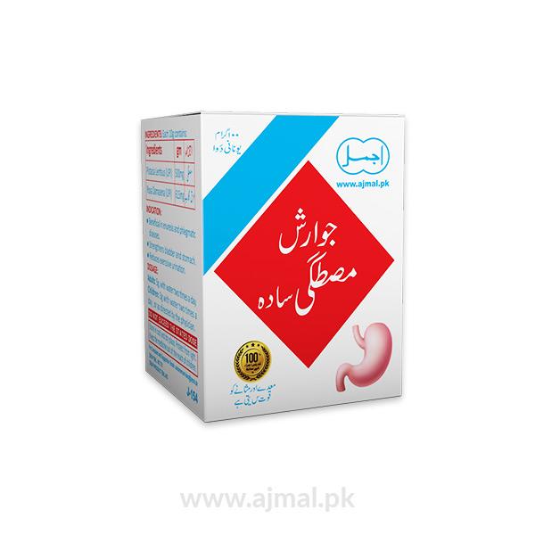 Jawarish Mastagi Sada strengthens bladder and stomach-Checks polyurea-It is beneficial in enuresis and phlegmatic diseases