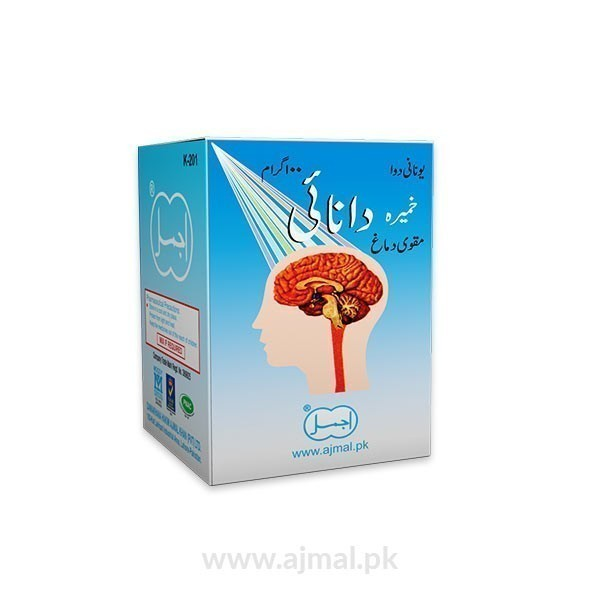 Khameera-Danayiee-Ajmali-improves-memory-helpful-in-amnesia-sharpens-mind-and-eyesight-reduces-hair-fall