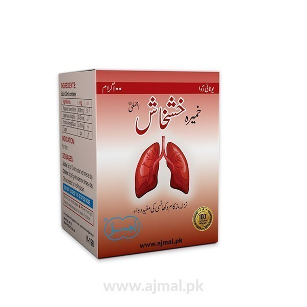 Khameera-Kashkash-Ajmali-is-useful-in-cold,-cough-and-catarrh-helpful-in-allergy