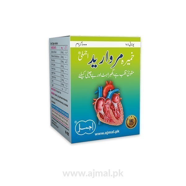 Khameera Marwarid useful in strengthening the heart provides energy-It elevates the mood normalizes palpitation and condition of depression