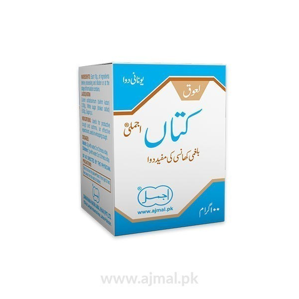Laooq Katan is useful in a phlegmatic cough and asthma-It removes phlegm from the chest and lungs