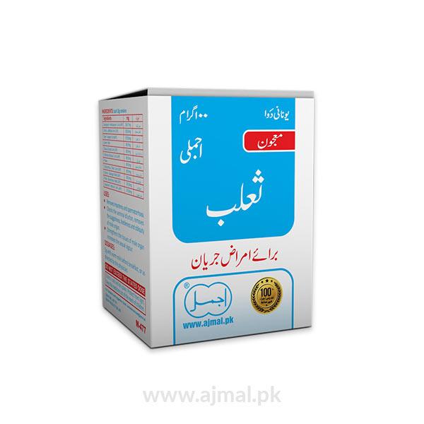 Majun-Salab-Ajmali