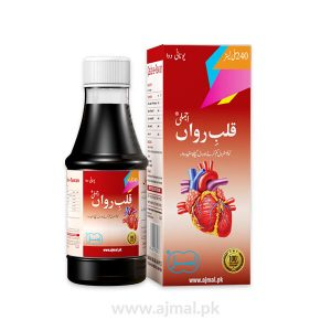 Qalab-e-Rawan reduces cholesterol-Protect from a heart attack by opening the valves & narrow arteries-Reduce weight-Help Digestion