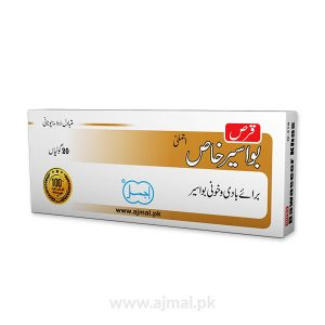 Qurs Bawaseer khas is effective in bleeding piles and hemorrhoids-It reduces irritation and pain in wounds