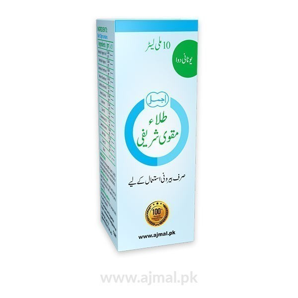 Buy Tila Muqqawi Sharifi ( 10 ml ) by Ajmal for strength to the male sex organ, increases blood circulation to affected organ.