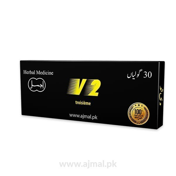 V2 is an excellent aphrodisiac-herbal-unani