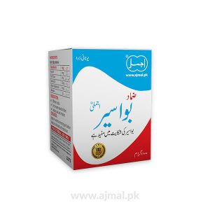 Zamad-Bawasir-Ajmali-is-effective-in-piles-It-dries-the-open-wounds-of-piles