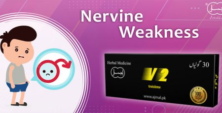 nervine_weakness,spermatorrhoea,sexual weakness,nocturnal emission