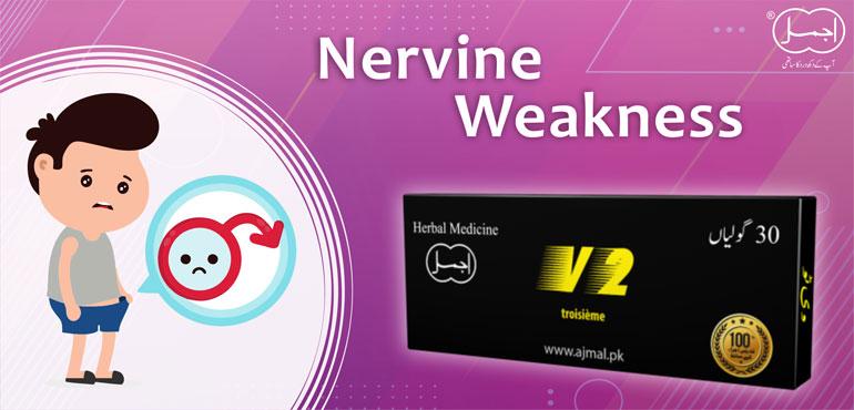 nervine_weakness,spermatorrhoea,sexual weakness,nocturnal emission