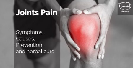 Joint Pains: Symptoms, Causes, Preventions and Herbal Treatment