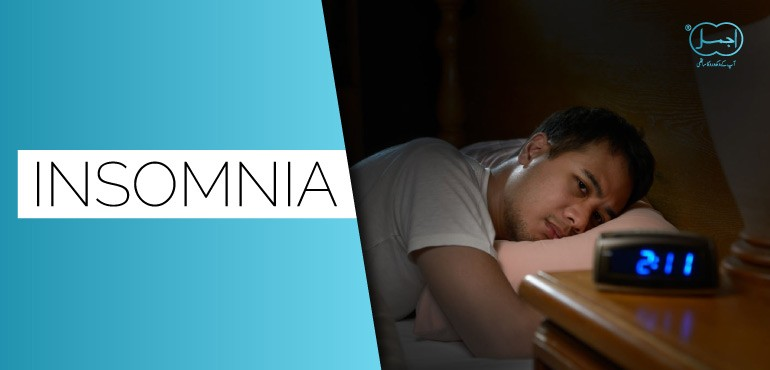 insomnia(herbal medicine for insomnia in adults)