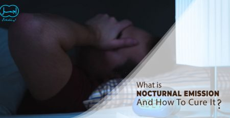 what is nocturnal emission