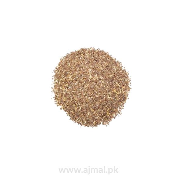 Hygrophila Seeds (Talmakhana)