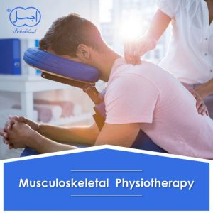 types of physiotherapy (Musculoskeletal Physiotherapy)