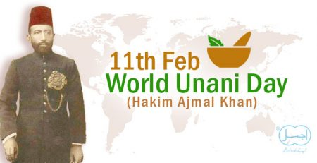 world-unani-day