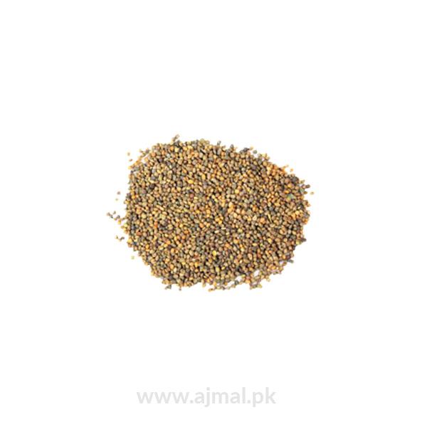 Mustard Seeds (Rai)