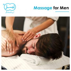 therapy for men