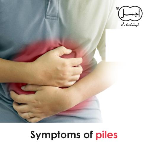 Symptoms of piles